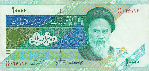 10000 rials - ten thousand rials - central bank of the islamic republlic of Iran