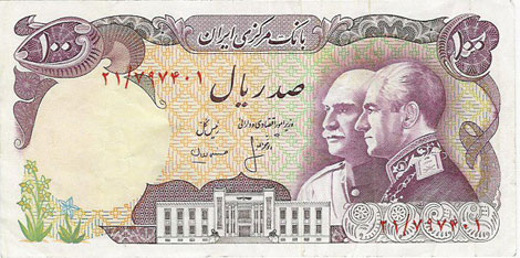 100 rials (time of the shah - on hundred rials - central bank of Iran