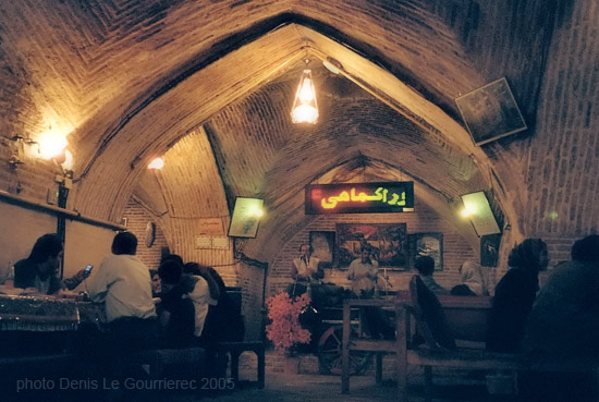traditional iranian restaurant