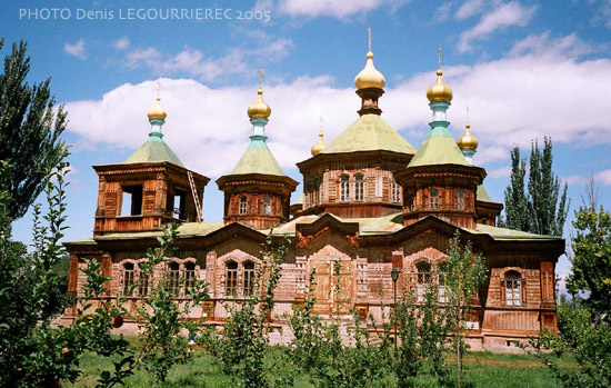 Karakol russian orthodox cathedral
