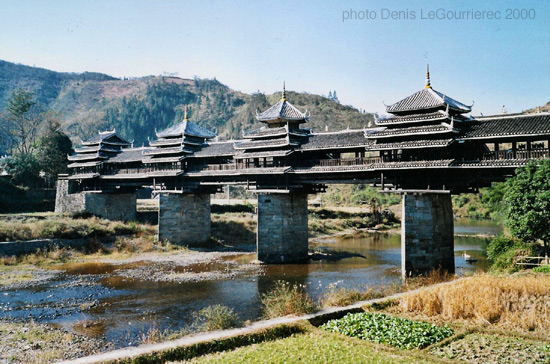 chenyang bridge