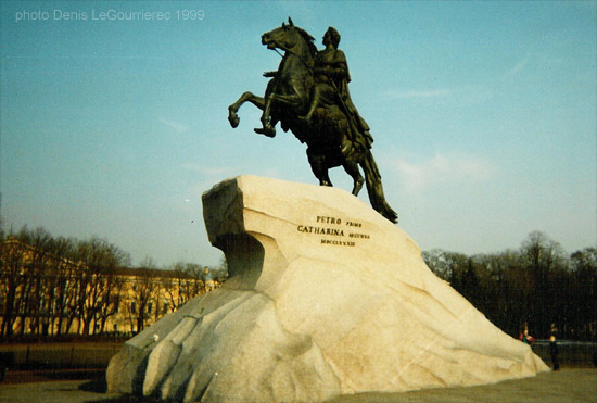 Statue of Peter the Great petersburg
